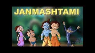 Green Gold - Krishna Janmashtami Special | Full Songs