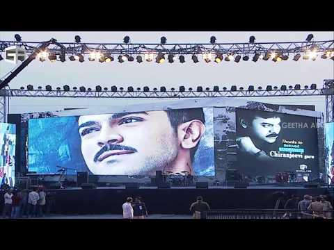 Dhruva Telugu Movie    Pre Release
