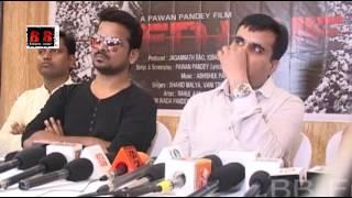 Pawan Pandey film Redline Special Muhurat