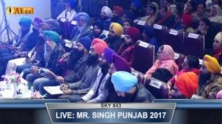 Akaal Channel Live Mr Singh Punjab 2017 Semi Final Chandigarh
