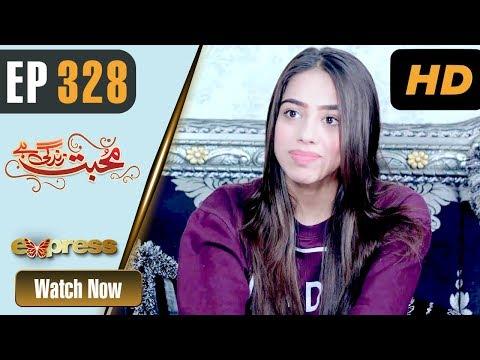 Xxx Mp4 Pakistani Drama Mohabbat Zindagi Hai Episode 328 Express TV Dramas Madiha 3gp Sex