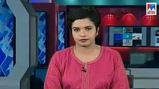 ഒരു മണി വാർത്ത | 1 P M News | News Anchor - Nisha Jebi | December 13, 2017