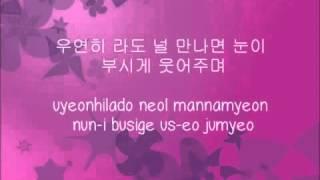 Ailee   I Will Show You Lyrics Hangul+Romanized HD