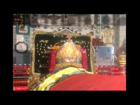 Hazrat Sultan Bahu Introduction Part 1 of 2