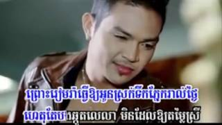nhac khmer hay - sereymun 2016 Terb deng monus smos choir klang ponna