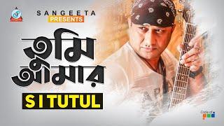 Tumi Amar by SI Tutul | Valobasha Mane | Sangeeta