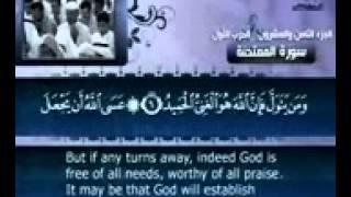 سورة   الممتحنة    بصوت الشيخ    مشاري راشد العفاسي   YouTube