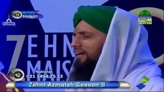 Ilm Noor Hai - Junaid Attari / Abdul Habib Attari & Asad Attari  Zehni Azmaish Season 9 Title Kalam