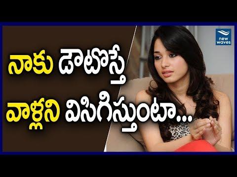 Xxx Mp4 నాకు డౌటొస్తే వాళ్ళు ఔట్ Tamanna Talks About Her Talkative Nature New Waves 3gp Sex