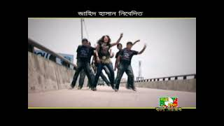 Modern Dhaka । Bangla New Hot Song -2016 । Official Music Video । By - Super Heroine Popy.