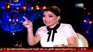النجمة علا غانم عن انسحابها من مسلسل سلسال الدم: قلت مش هعمل الجزء الرابع علشان يسقط!