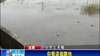 耕莘專校2女車禍身亡 家長尋目擊者-民視新聞
