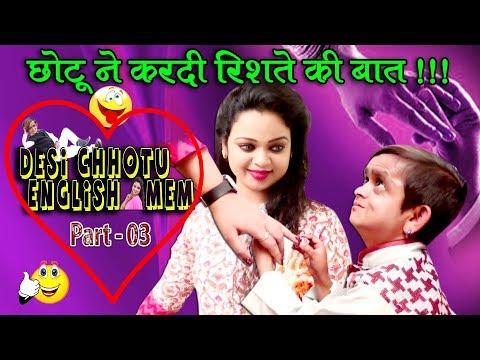 Xxx Mp4 Desi Chhotu English Mem PART 3 छोटू ने करदी रिशते की बात 3gp Sex
