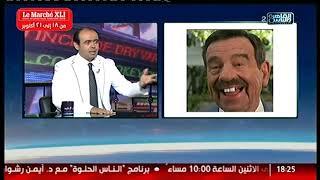 الناس الحلوة   فنيات تجميل وزراعة الأسنان مع دكتور نور الدين مصطفى