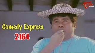 Comedy Express 2164 | Back to Back | Latest Telugu Comedy Scenes | #TeluguOne