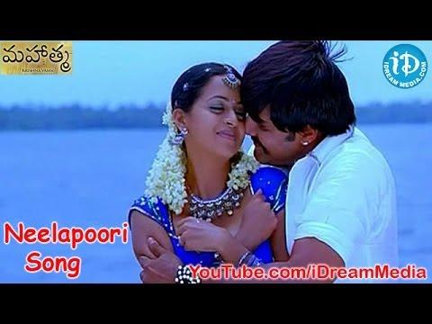 Neelapoori Song - Mahatma Movie Full Songs - Srikanth - Bhavana - Charmi - Vijay Antony