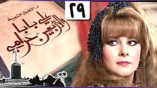 يحيى الفخراني  في ألف ليلة ״علي بابا والأربعين حرامي״ ׀ الحلقة 29 من 32