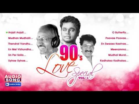 Xxx Mp4 90 39 S Evergreen Love Songs Vol 1 Tamil Love Songs AR Rahman Deva Ilayaraja Music Master 3gp Sex