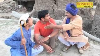 Bahu ka Bantwara Santram Banjara,Pushpa Gosaii Haryanavi Comedy Sonotek Hansraj1