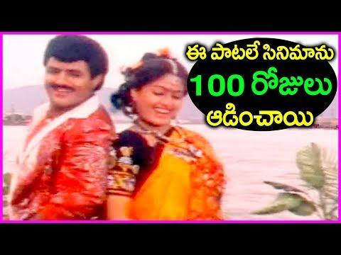 Xxx Mp4 Balakrishna And Vijayashanthi Mass Beat Song Lorry Driver Movie Video Songs 3gp Sex