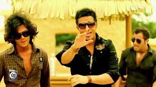 Amir Tataloo - Migi Doosam Nadari (feat Ardalan Tomeh and Saeid Sj)