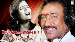 Anuradha Sriram Audio Jukebox At Deva Music