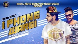 Cherry Billa Ft. Sukh-E Muzical Doctorz - i Phone Wargi | New Punjabi Song 2016 |