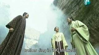 legend of the condor heroes 2003 ep 42 (1/3) == END