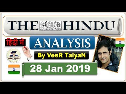 28 Jan 2019 The Hindu News Paper Analysis Bharat Ratan 2019 DAMaN Scheme in Odisha Current News