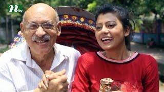 Bangla Natok - Akasher Opare Akash l Shomi, Jenny, Asad, Sahed l Episode 12 l Drama & Telefilm