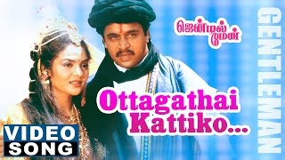 Ottagathai Video Song | Gentleman Tamil Movie Songs | Arjun | Madhu Bala | AR Rahman | Music Master