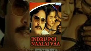 Indru Poi Naalai Vaa (1981) - K. Bhagyaraj - Radhika - Ilayaraja Music