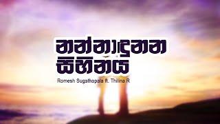Nannadunana Sihinaya(නන්නාඳුනන සිහිනය)|Romesh Sugathapala ft. Thilina R