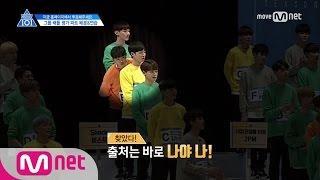 PRODUCE 101 season2 [단독/3회] ′휙!↗ 쿵! ↘′ 아크로바틱 비교체험 극과극 170421 EP.3