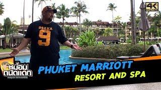 ติดเกาะที่ Phuket Marriott Resort & Spa, Merlin Beach