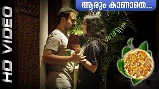 Aarum Kaanathe | Video Song | Madhuranaranga