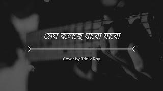 Megh Boleche Jabo Jabo - Cover By Tridiv Roy