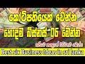 ✔ Best SIX Business Ideas in sri lanka 2019