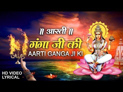 Xxx Mp4 Ganga Aarti Jai Gange Mata With Hindi English Lyrics I ANURADHA PAUDWAL 3gp Sex