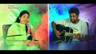 Latest christian telugu song|| Nee prema||  by Nissy paul