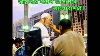 Bangla Gojol 2015  Koto Deu Chole Jay  [[our-islam com]]