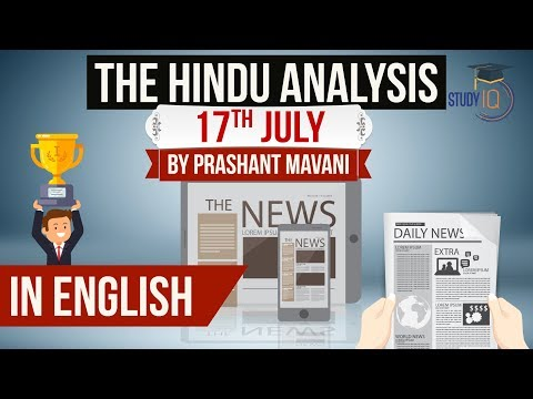 Xxx Mp4 English 17 July 2018 The Hindu Editorial News Paper Analysis UPSC SSC IBPS Current Affairs 3gp Sex