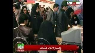 Iran - Largest Voting in History -- الايراني اكبر التصويت