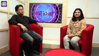 Kotha O Gaan | Episode 27 | Singer Palash Sajjad
