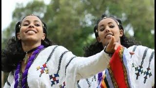 Best Gonder Song   ምርጥ የጎንደር ዘፈን   Ethiopian Traditional Music