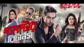 27 Nov Release Gangster Returns 2015 Bangla Movie Official Trailer Apurbo, Tiger Robi, Piya