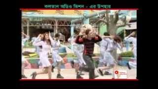 Shahnaz Belly-Premer Kata