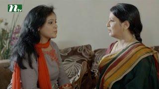 Bangla Natok Pagla Hawar Din (পাগলা হাওয়ার দিন) l Episode 48 l Nadia, Mili, Selim IDrama & Telefilm