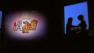 Affair Telugu Movie Romantic Song    Prasanthi, Geethanjali, Dhanraj