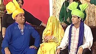 Best Of Nasir Chinyoti and Zafri Khan New Pakistani Stage Drama Full Comedy Funny Clip